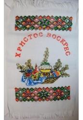 """Полотенце """" Пасхальное """""""