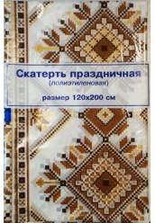 """Скатерть """"Праздничная"""",Код:002"""